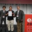 EIC2014 - 14