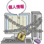 [個人情報保護法改正] 匿名加工情報と第三者提供記録について(3/13 8:50改定)