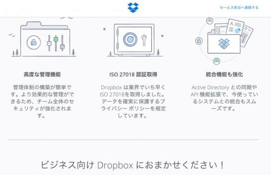 dropbox-27018