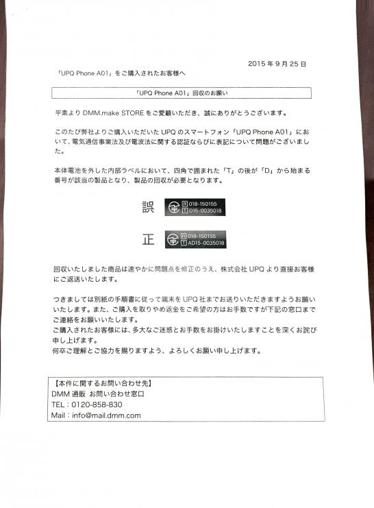Evernote Snapshot 20150928 225430