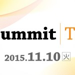 OpenID Summit Tokyo 2015 発表募集開始